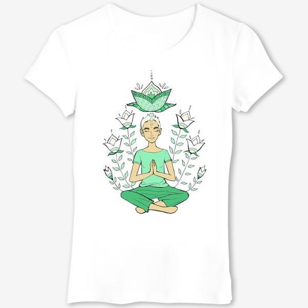 Футболка «Йога. Медитация. Подарок йогу. »