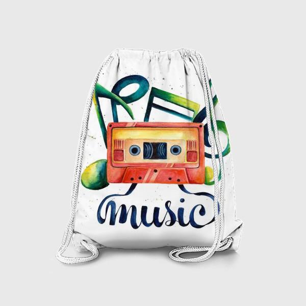 Рюкзак «Музыка»