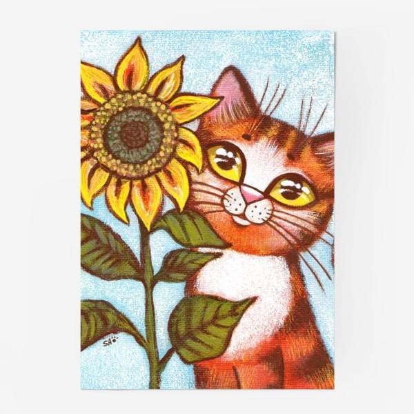 Постер «Кошка и подсолнух»