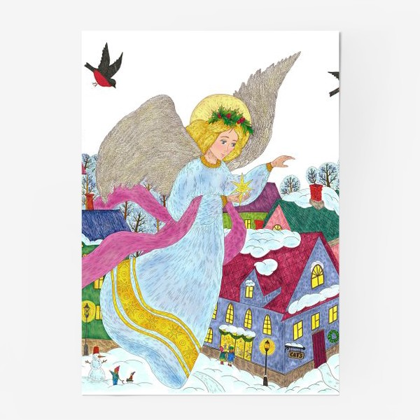 Постер «Счастливого Рождества»