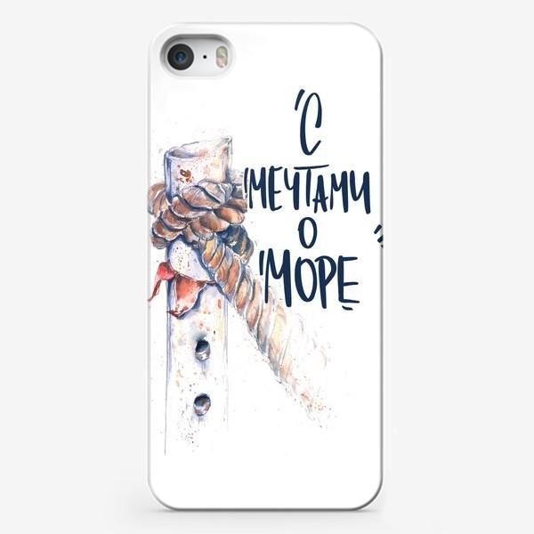 Чехол iPhone «С мечтами о море. Причал»