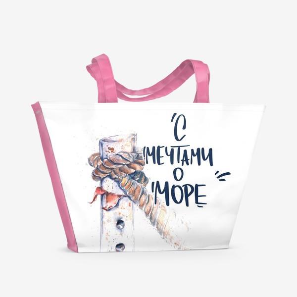 Пляжная сумка «С мечтами о море. Причал»