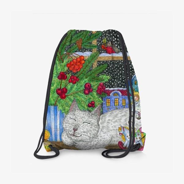 Рюкзак «Новогодний вечер»