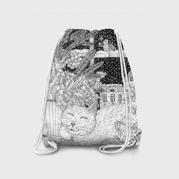 Рюкзак «С Новым годом!»