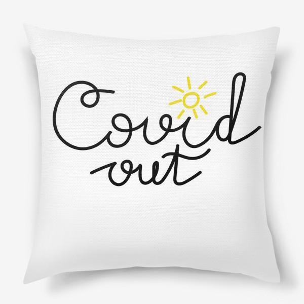 Подушка «covid out print »