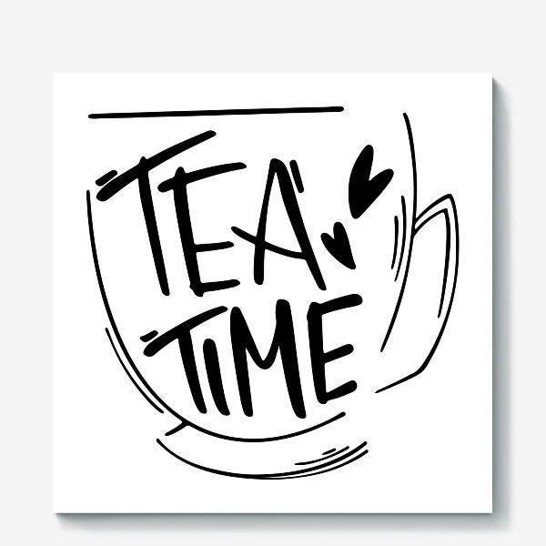 Холст «Время чаепития в кружке. Леттеринг»