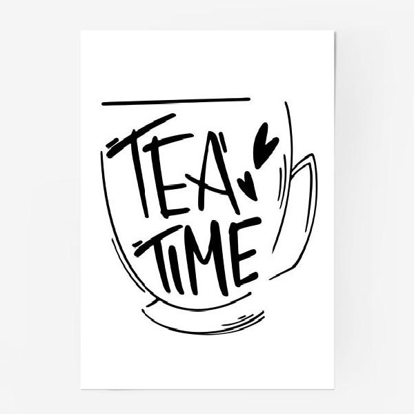 Постер «Время чаепития в кружке. Леттеринг»