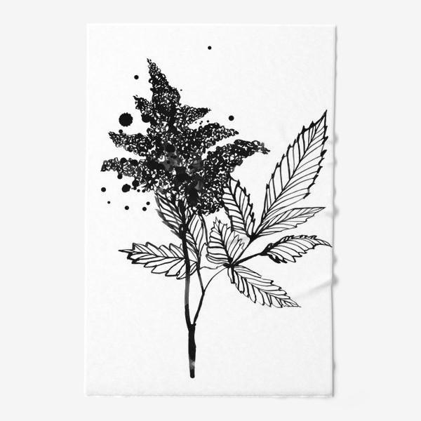 Полотенце «Астильба»