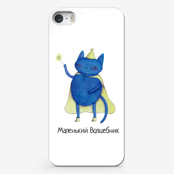 Чехол iPhone «Маленький волшебник. Подарок ребенку. Кот в плаще волшебника, с волшебной палочкой. »