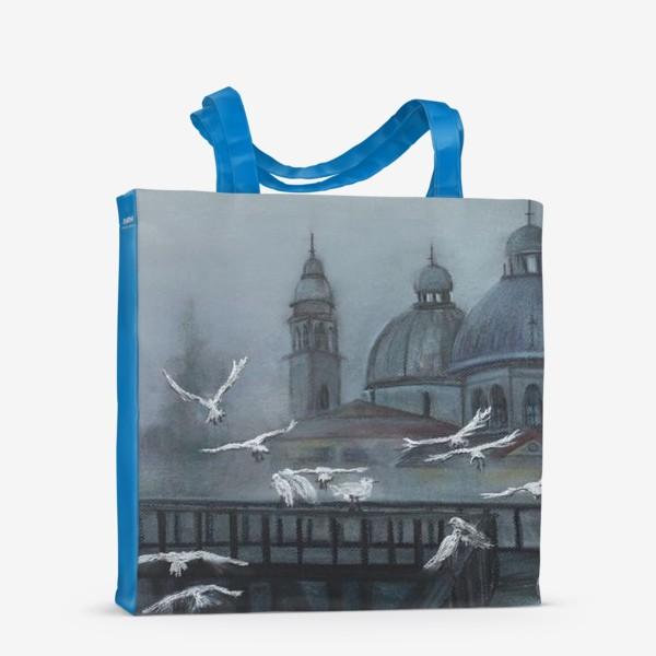 Сумка-шоппер «Туманы и чайки»