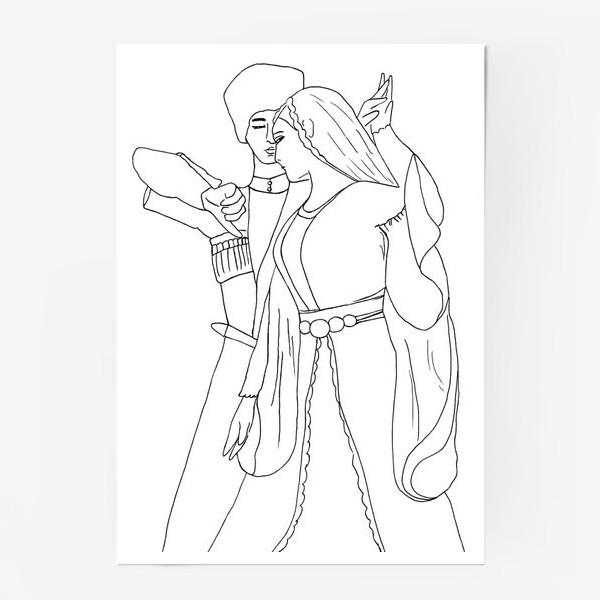 Постер «Кавказкий танец»