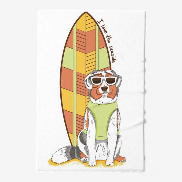 Полотенце «Собака серфер»