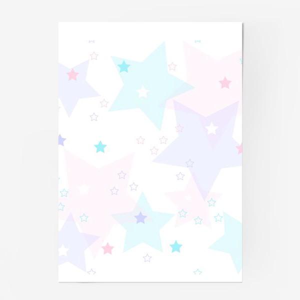 Постер «Нежные прозрачные звезды. Паттерн.»