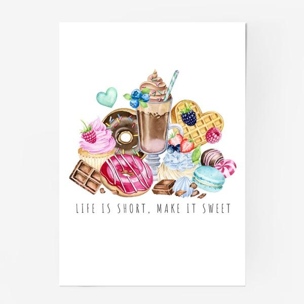 Постер «Сладкая жизнь»