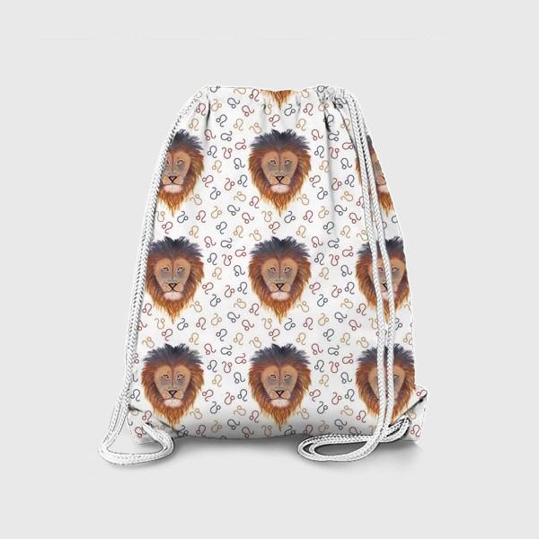 Рюкзак «Гороскоп. Знак зодиака лев. Бесшовный паттерн.»