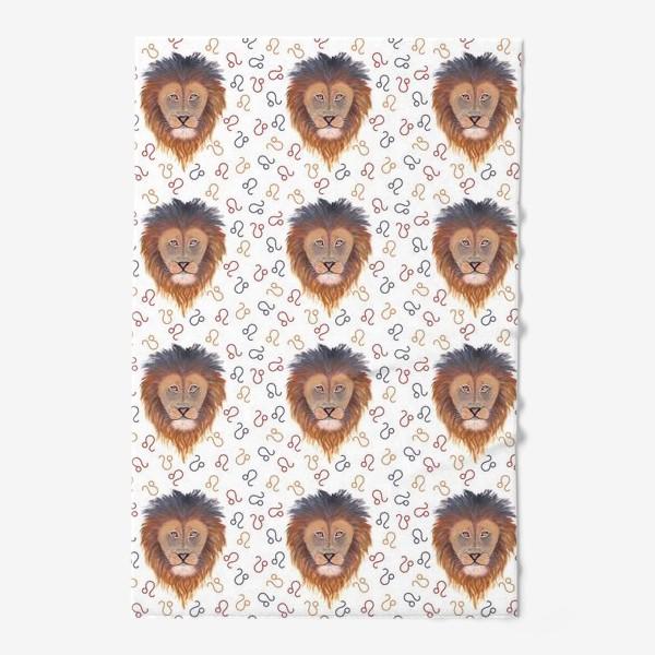Полотенце «Гороскоп. Знак зодиака лев. Бесшовный паттерн.»