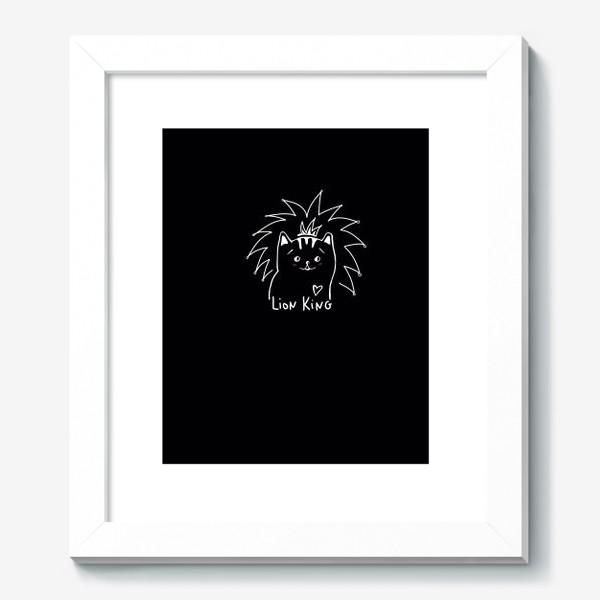 Картина «Король Лев. Ласковый и нежный зверь.»