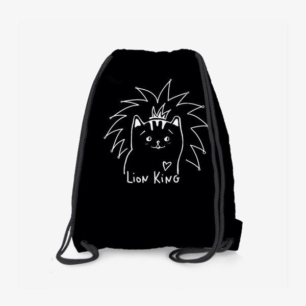 Рюкзак «Король Лев. Ласковый и нежный зверь.»