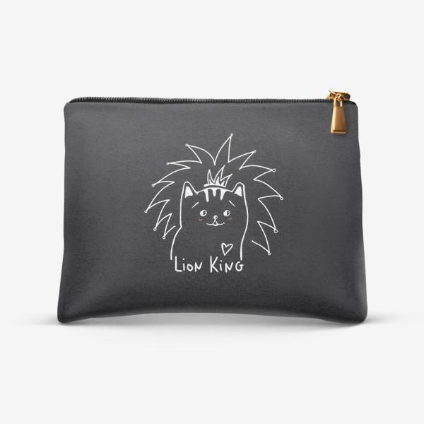 Косметичка «Король Лев. Ласковый и нежный зверь.»