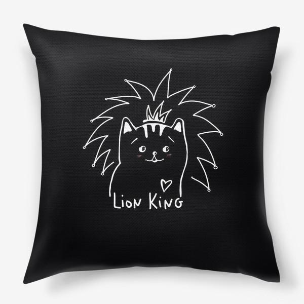 Подушка «Король Лев. Ласковый и нежный зверь.»