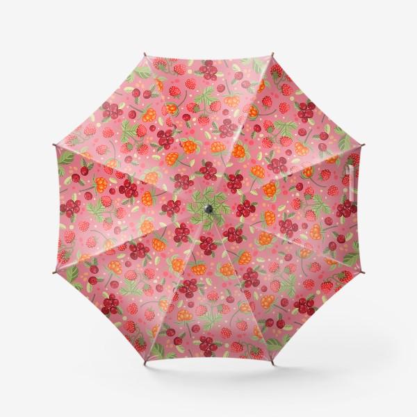 Зонт «Лесные ягоды»