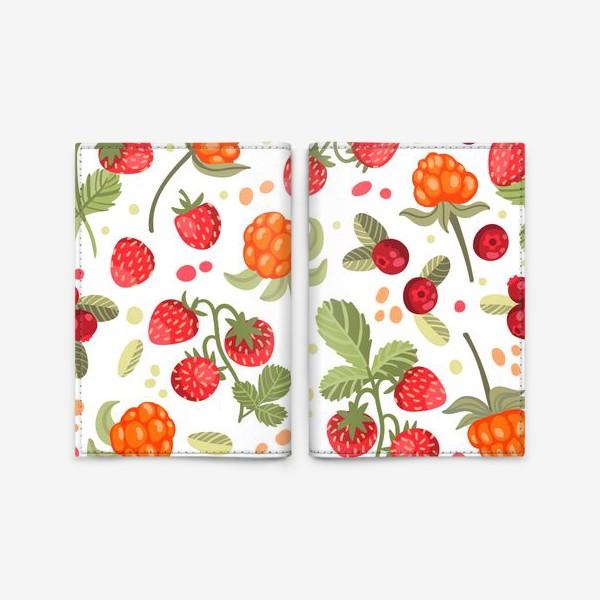 Обложка для паспорта «Лесные ягоды на белом фоне: земляника, брусника, морошка»
