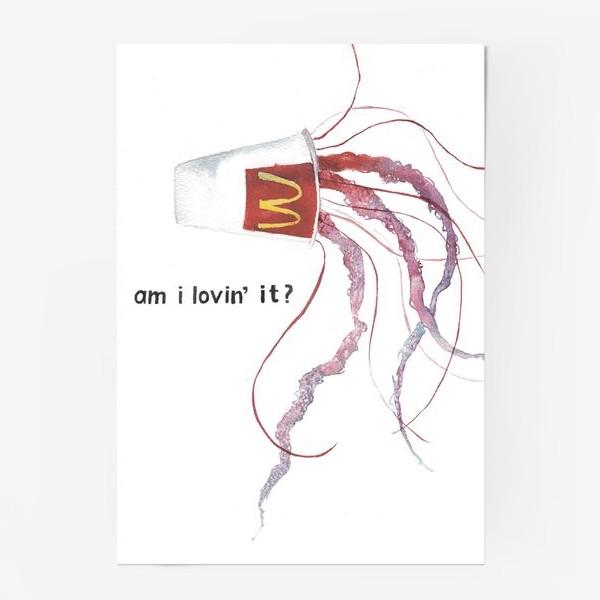 Постер «Вот, что ты любишь?»