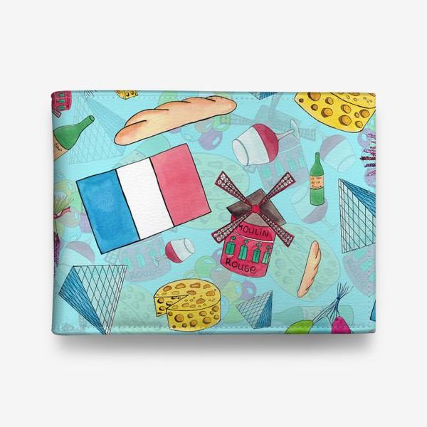 Кошелек «Маленькая Франция»
