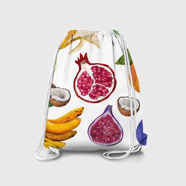 Рюкзак «Фрукты и ягоды. Арбуз, инжир, абрикос, банан, гранат, яблоко, слива, кокос, лимон»