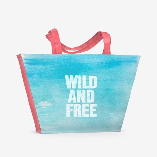 Пляжная сумка «Дикие и свободные. Wild and free»