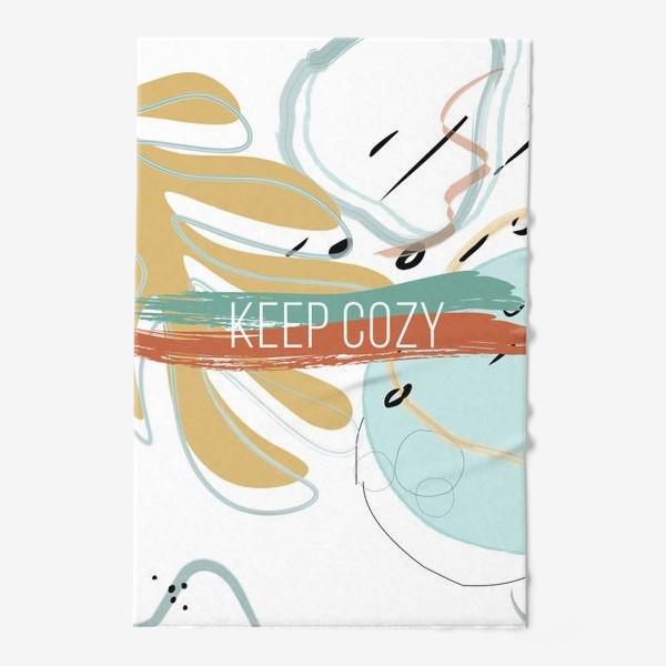 Полотенце «Keep cozy»