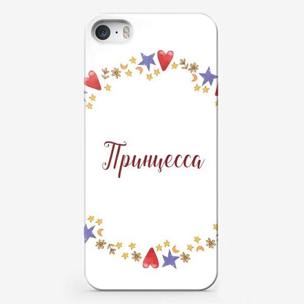 Чехол iPhone «Принцесса. Подарок дочке, подруге, сестре, девушке. Акварельный венок из звезд, сердечек, луны, цветов. »