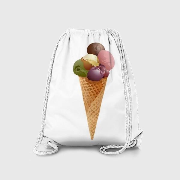 Рюкзак «Мороженое шарики в конусе.»