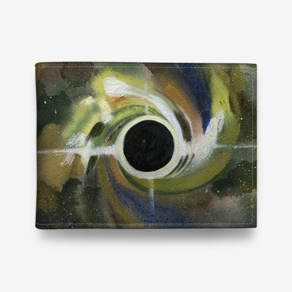 Кошелек «Черная дыра»