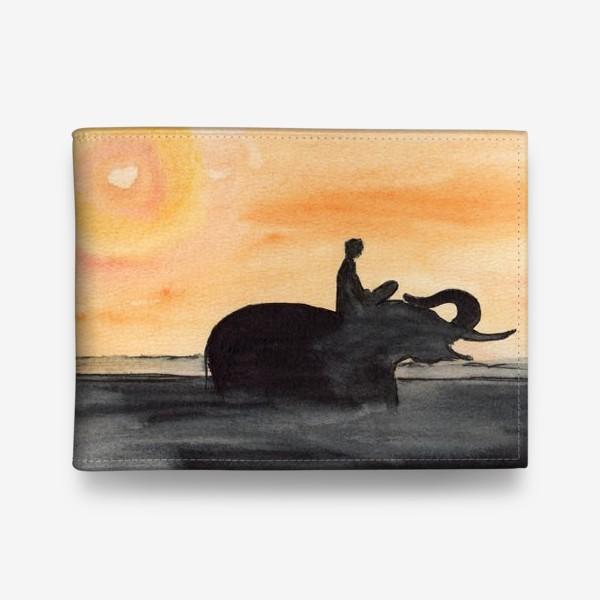 Кошелек «Слон и человек. Силуэт на закате. Любовь проста...»