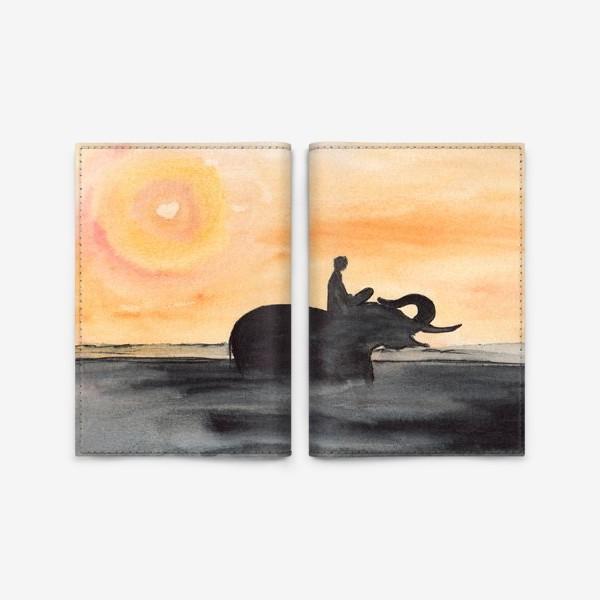 Обложка для паспорта «Слон и человек. Силуэт на закате. Любовь проста...»
