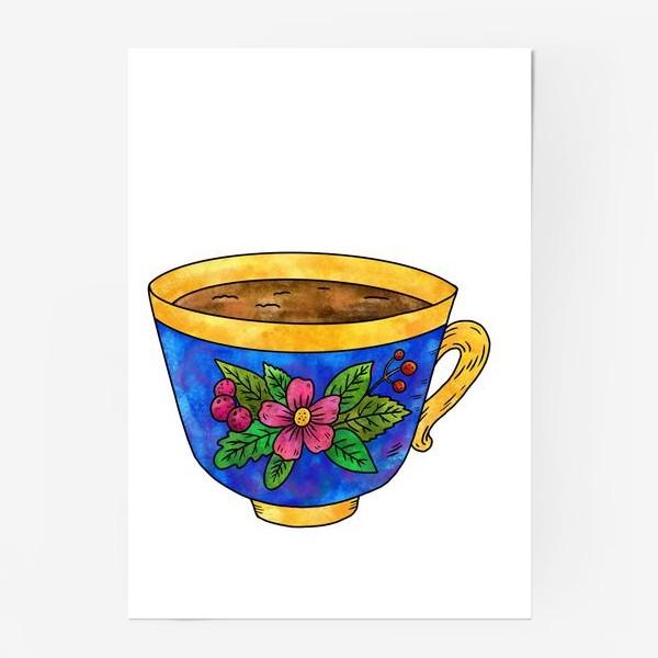 Постер «Синяя чашка с цветами»