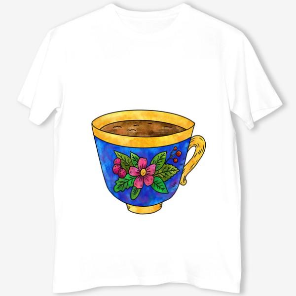 Футболка «Синяя чашка с цветами»