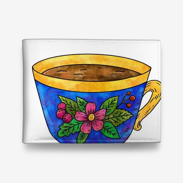 Кошелек «Синяя чашка с цветами»