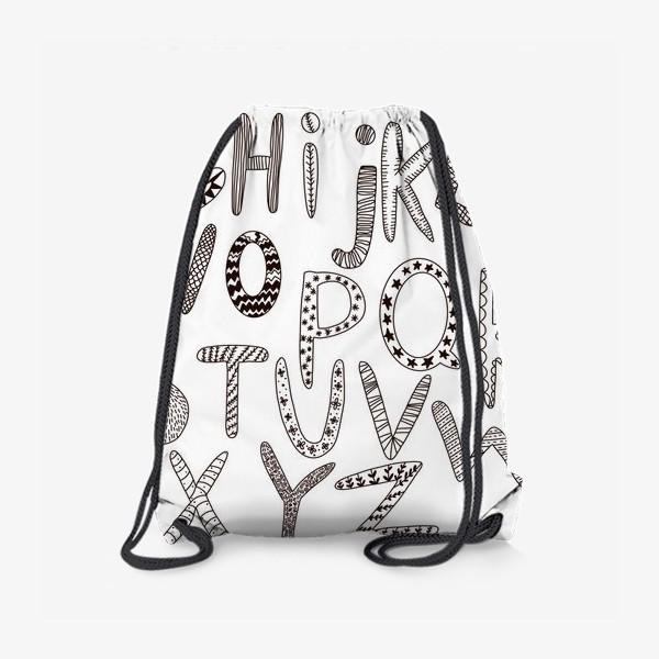 Рюкзак «Английский алфавит черно-белый»