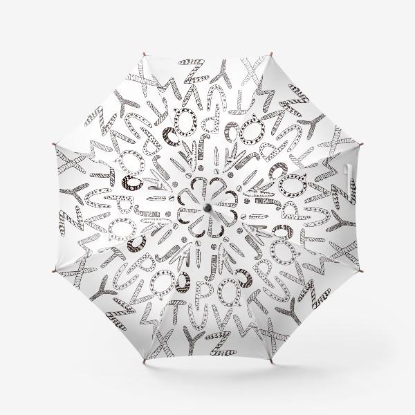 Зонт «Английский алфавит черно-белый»