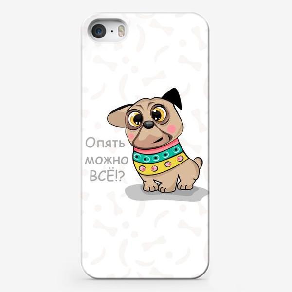 Чехол iPhone «Опять можно всё!?»