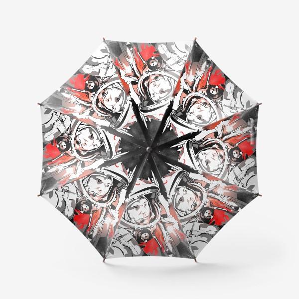 Зонт «Гагарин»