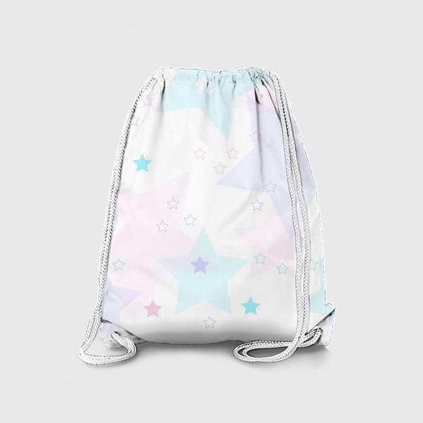 Рюкзак «Нежные прозрачные звезды. Паттерн.»