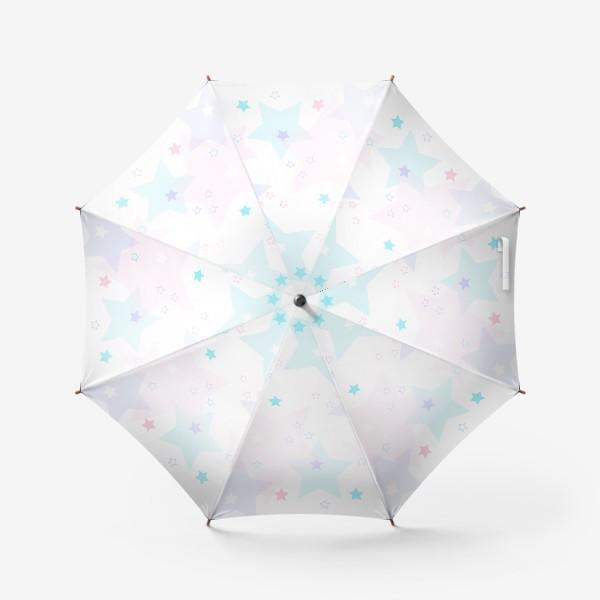 Зонт «Нежные прозрачные звезды. Паттерн.»