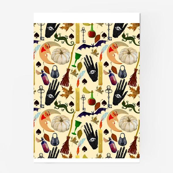 Постер « Хэллоуин. Патерн с тыквой, мистическая луна, свеча, черные руки, летучие мыши, ящерица, метла, зелье, кубок»