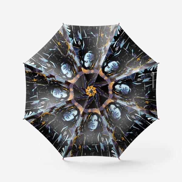 Зонт «Другой Мир»