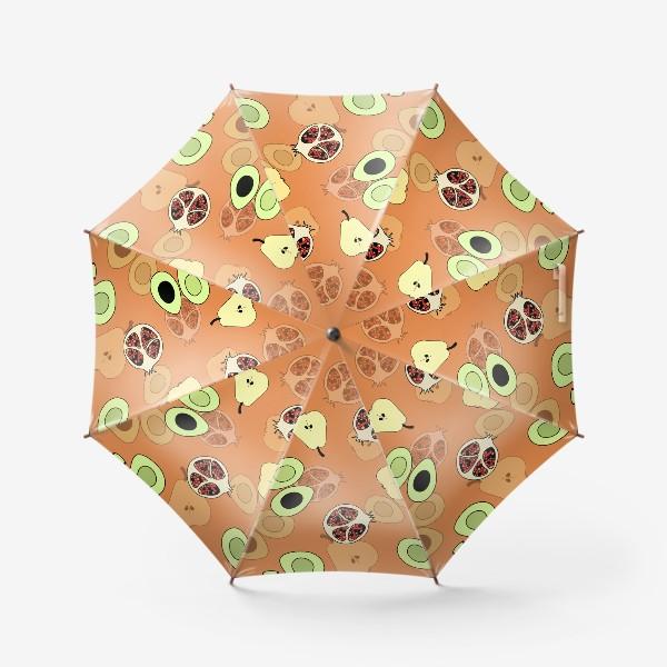 Зонт «Паттерн Фрукты в разрезе. Гранат. Груша. Авокадо.»