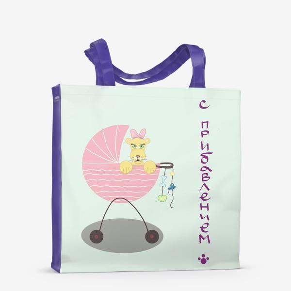 Сумка-шоппер «Львёнок. Подарок для Льва. Знак зодиака. Подарок новорожденному»