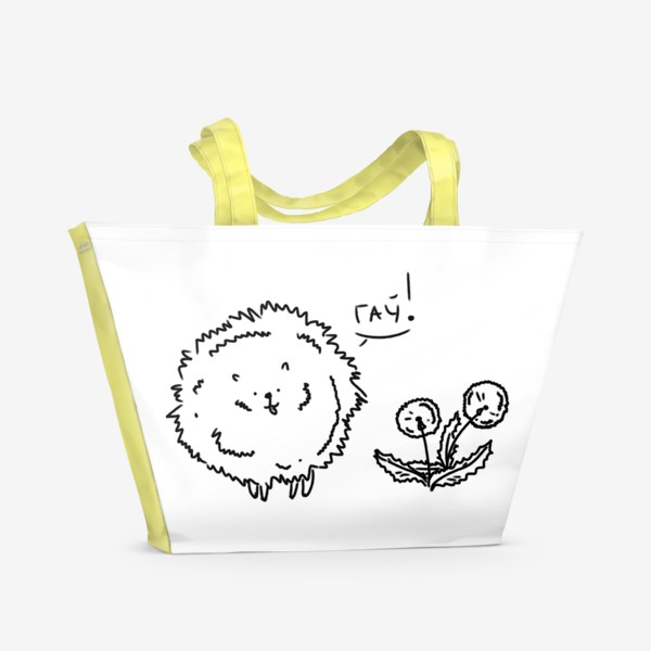 Пляжная сумка «Одуванчики и собачка шпиц»